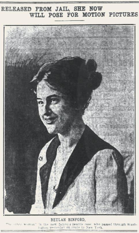 Beulah Binford